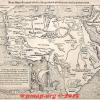 origin of word africa