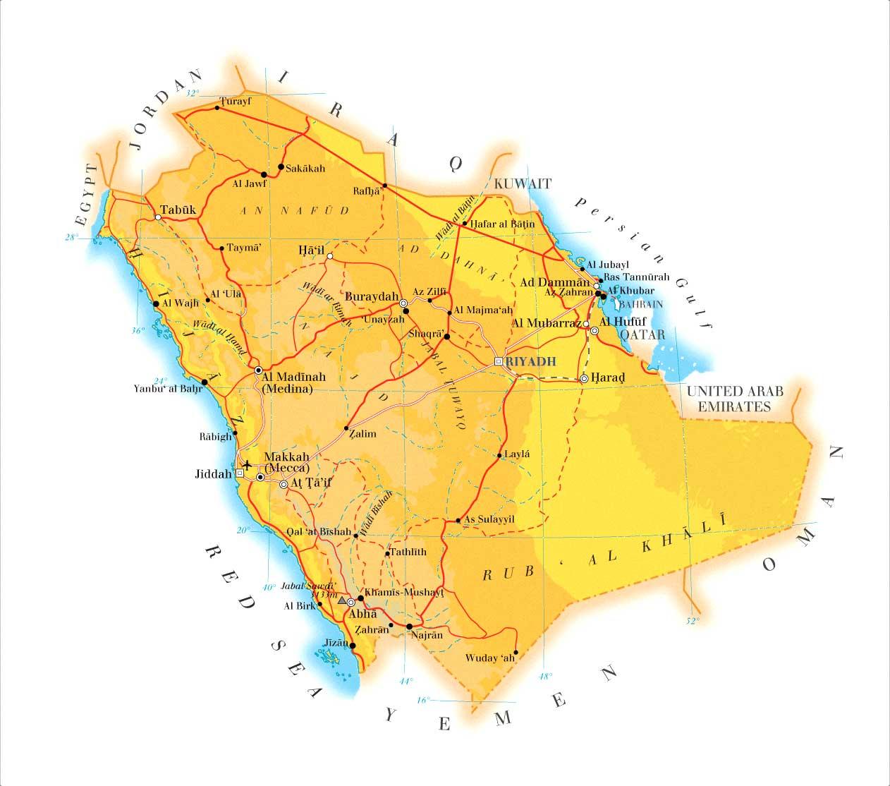 essay about kingdom of saudi arabia