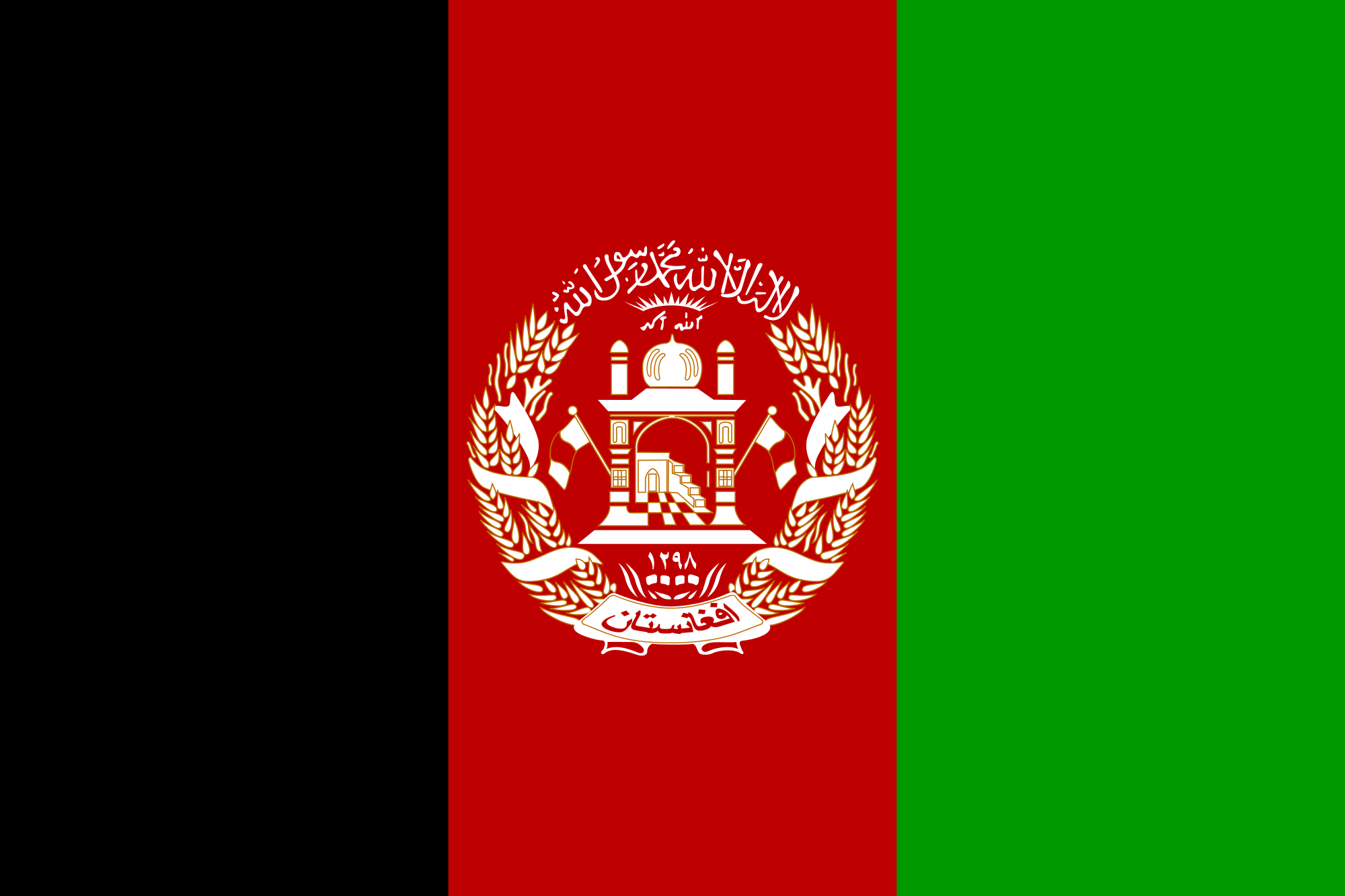 2000px-Flag_of_Afghanistansvg