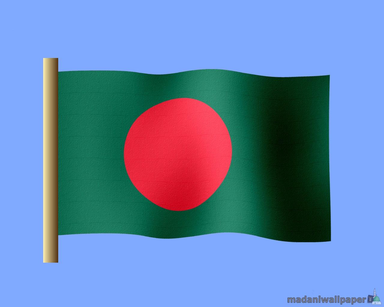 Digital Bangladesh Flag 1280x1024 Jpg Map Pictures