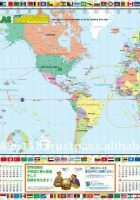 See world map world maps map pictures see world map gumiabroncs Images