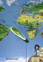 explorer-map-leap-frog.jpg
