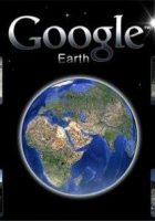 mico-wars-us399-google-earth-pro-now-free-as-profit-in-selling-bacon-than-the-whole-hog-01-02-2015-lhdeer-2.jpg