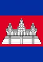 Flag of Cambodia – History of Cambodia Flag – Cambodia Flag